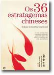 Os 36 Estratagemas Chineses
